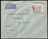 Lot 1642 [2 of 2]:1940 (Feb-Dec) Chartered Bank covers to Brisbane and Wellington, New Zealand franked $1.15 and $1.50 for combined airmail rate per ½oz to respective destinations. (2)