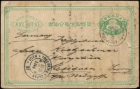 Lot 1268:1894 (Mar 10) use of 3s green Postal Card, cancelled with light 'I.J.P.O. SHAN