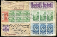 Lot 1302:1934 Registered Inwards From USA to Chief Postmaster Rabaul with imperf plate number blocks of 3c Mt Rainier, 1c Yosemite, 3c Byrd & 1c Fort Dearborn. Curiously there is no Rabaul arrival d/s, small faults.