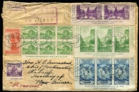 Lot 1246:1934 Registered Inwards From USA to Chief Postmaster Rabaul with imperf plate number blocks of 3c Mt Rainier, 1c Yosemite, 3c Byrd & 1c Fort Dearborn. Curiously there is no Rabaul arrival d/s, small faults.