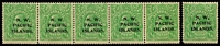 Lot 1327:1915-16 KGV Single Wmk ½d green horizontal (acccbc) strip of 6 (unit 6 separated) from the 3rd setting. This combination only occurs once in the forme of 30.
