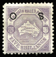 Lot 1002:1890 High Values: 5/- mauve Map with Tail on 'S' of 'OS', unused.