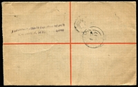 Lot 983 [2 of 2]:1907 (Sep 2) use of 1d & 3d (double-weight) on Registration Envelope from Sydney to HM Customs, Suva.