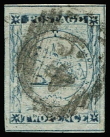 Lot 929:1850 2d Sydney Views Plate II Bottom Row Retouched 2d Prussian blue [pos 14] 4 large margins, SG #27, Cat £325. Holcombe cert (1989).