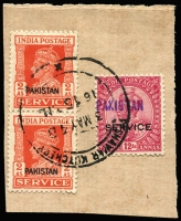 Lot 1527 [1 of 2]:1948 'PAKISTAN' Overprints on India including range of Peshawar handstamps, some on local issues due to shortage of KGVI stamps, including a few inverted, double or misplaced overprints, plus KGV issues ovptd due to shortage of KGVI stamps. Very good lot for the specialist. (27)