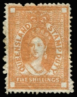 Lot 983:1871-72 Stamp Duty Burelé Band 5/- yellow-brown, thin paper, SG #F30, MNG, Cat £650. Ceremuga cert (2017).