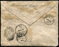"Lot 963 [2 of 2]:1891 Australian Station Mail cover from Scotland with 1d lilac tied by superb 'DUNDEE/OC1/91 - 114' duplex, to John W Sutton/HMS Paluma/Brisbane Queensland with 'COOKTOWN/NO30/91/QUEENSLAND' cds on the face & Sydney backstamp of DE9/91, sent back to England where redirected several times to HMSs Victory, Vernon, Orlando & Seagull where endorsed on the flap ""Arrived here? not known on Seagull so I have sent it back so you can see where it has been"", also endorsed on the face ""Not Known/in/Asia"", various GB markings & finally returned to sender with superb 'PAIGNTON/JY28/02' cds on the face, rather soiled but oozing character. [In 1891, HMS Paluma was loaned to the Queensland Government to assist with the Queensland Survey]"