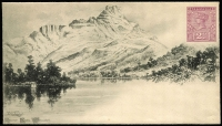 Lot 1057:1898 Views 2½d Waterlow scenic issue, HG #B3 'MOUNT KING WILLIAM', fresh unused. [No more than 312 of any view were issued]
