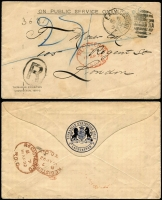 Lot 847 [1 of 2]:Corporation of Launceston: 1891-92 Envelopes (blue frank) with various forms of the 'TASMANIAN EXHIBITION LAUNCESTON 1891-2' imprint at lower-left and blue Exhibition seal on flap, each with Launceston duplex cancels with time codes A, H, K x2 S or U, all used irregularly to external destinations Victoria, New Zealand, Austria (front only) & England x2 (one registered & rare thus). (5)