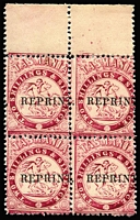 Lot 1131 [3 of 4]:1891 St George & the Dragon perforated 3d, 2/6d, 5/- & 10/- overprinted 'REPRINT' in marginal blocks of 4 on thick gummed paper, fresh unmounted mint. (4 blocks)