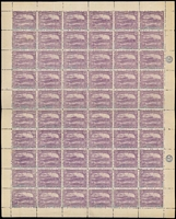 Lot 848:1911 Pictorials Stereotyped 2d bright violet P11 SG #259b complete sheet of 60, sheet margins intact with 'JBC' & 'CA' Monograms, couple of minor adhesions & few age spots on gum, fine mint overall, Cat £570++ (BW #T42, Cat $900++).