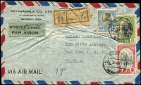 Lot 1664 [1 of 2]:1948 (May 27) use of 3b, 2b & 80s on registered air cover from Bangkok to USA, weight 7g.