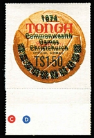 Lot 1698:1974 Commonwealth Games $1.50 Official self-adhesive, error Double overprint, SG #O111a, fresh MUH, Cat £170.