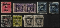 Lot 1549 [2 of 2]:1919 Overprints on US Stamps group of used with 4c on 2c, 6c on 3c pair 10c on 5c x2, 14c on 7c, 16c on 8c, 30c on 15c pair & 40c on 20c, Sc #K2-13, Cat $1,645. (8 items)