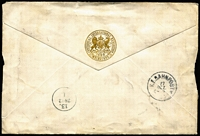Lot 1228 [2 of 2]:1888 (Nov 22) Envelope with 'Centennial International Exhibition, Melbourne, 1888/...' imprint at lower-left & Exhibition embossing in gold on the flap, the OHMS heading crossed-through & endorsed Card only, with slits cut at the sides to permit postal inspection, curiously registered with Astley 6d tied by killer '1' cancel of Melbourne, poor oval 'REGISTERED/MELBOURNE' datestamp & fine 'R' handstamp below, German 'KB BAHNPOST/27/DEZ/88' TPO backstamp & imperf 'Vom Auslande/uber Bahnpost/Kufstein-Munchen' registration label, minor blemishes. An extraordinary usage. [The printed matter rate was only 2d + 4d registration]