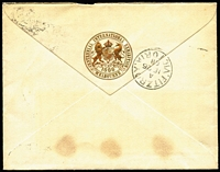 Lot 909 [2 of 2]:1888 Envelope with 'Centennial International Exhibition, Melbourne, 1888/...' imprint at lower-left & Exhibition embossing in gold on the flap, to Representative for US America/MCIE/Carlton Gardens/Fitzroy with 'CHIEF SECRETARY' frank in red & Melbourne duplex of JE26/88, 'FITZROY' backstamp. [The Exhibition post office would not be opened until 16.7.1888.]