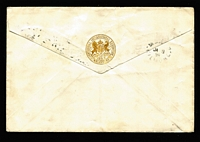 Lot 1166 [2 of 3]:Chief Secretary: Centennial International Exhibition Envelopes [1] 1887 (Apr 2) local use in Melbourne with blue frank, blue imprint on flap; [2] 1889 (Jan 6) Melbourne to Kilmore, violet frank, gold imprint on flap. (2)