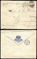 Lot 1194 [3 of 5]:Trade & Customs: Plain - Commissioner Envelopes 1890 red - blue seal on flap, 1803 violet; Postal Cards 1893 black, 1899 rmagenta, 1892 red x2 ; Plain - Department 1895 red, 1895 blue, both with ornate blue seal on flap; Custom House - Commissioner Envelopes 1888-91 red (2), 1895 black (4 - 3 unused); Custom House - Department Envelopes 1895 red, 1895 blue, 1900-01 black (3), Lettersheet 1898 black; Department of Trade & Customs - Commissioner Envelopes 1885 violet, 1889-91 red (2); Department of Trade & Customs - Department Envelopes 1897-1902 black (4), Postal Cards 1896-98 (2); Customs and Immigration - Commissioner Envelope 1901 red Unrecorded by Stieg & Watson; Marine Board of Victoria - Commissioner Envelope 1891 blue, 1892 red, 1893 violet; Customs and Immigration - Department Envelope 1895 red; Department of Ports and Harbors - Department Envelope 1895 black. Plus a couple of extras. (37)