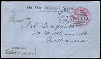 Lot 1123 [1 of 6]:Trade & Customs: Range of covers to or from non-Melbourne Customs Houses Commisioner - 1890 from Echuca; Department 1900-01 Geelong x2, Penola South Australia x2, Wodonga 1901 x2, Inwards on Custom House, Melbourne envelopes to Serviceton 1900 from Melbourne, 1900-01 from Apsley x7 (one Department of Trade & Customs envelope). (14)