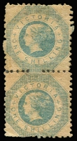 Lot 1260:1859 Perf 12 By Robinson 1/- octagonal re-joined pair, SG #81, top unit MNG, bottom unit two sharp creases, typical brown gum.