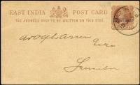 Lot 1552:1895-96 'Zanzibar' On East India blue ovpt on East India ¼a brown, HG #1, 1896 local philatelic use.