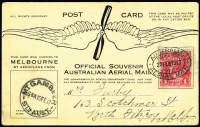 Lot 928:1917 (Feb 15) Mt Gambier-Melbourne illustrated Basil Watson PPC with very fine 'MT GAMBIER/15FE17/STH AUST' datestamp with KGV 1d red tied by superb double-oval 'AUSTRALIAN MELBOURNE/27FEB1917/VIC/AERIAL MAIL' datestamp AAMC #10, very minor blemishes, Cat $600.