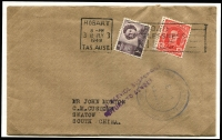 Lot 917 [2 of 4]:1949 Service Suspended covers from Tatt's in Hobart to Swatow, China x2, each with different 'POSTAL SERVICE SUSPENDED/RETURN TO SENDER' handstamp on face, one with additional 'H.F.A' handstamp on stamps. Plus Tatt's 1949 Melbourne Cup application forms that acompanied one of the letters. (5)