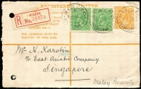 Lot 826 [1 of 2]:1915 4d Orange KGV Sideface setting 2 (line through 'y' of 'penny' etc), BW #RE5B, 1915 use from Rialto to Singapore, uprated with ½d green KGV pair, file holes at left.