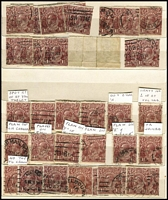 Lot 294 [2 of 4]:1½d Browns in small stock mainly selected for varieties. Plus packets of checked browns & reds. (1,000s)