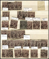 Lot 294 [1 of 4]:1½d Browns in small stock mainly selected for varieties. Plus packets of checked browns & reds. (1,000s)