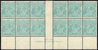 Lot 684:1/4d Greenish Blue Ash Imprint block of 12 (6x2), BW #131z, 7 units MUH, Cat $1,000++. Fresh well centred mint