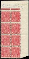 Lot 643:1d Carmine-Rose (G74) Rough Paper BW #72Q marginal block of 8 [II/5-6,11-12,17-18,23-24], hinged in margin only, Cat $400+. Drury Certificate (2005).