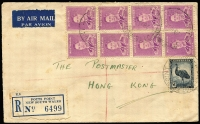 Lot 702:1941-44 2d Mauve False Coil strips of 4 (one with join) plus 5½d Emu on 1945 registered air cover from Potts Point to Hong Kong. A very difficult stamp to find on cover.