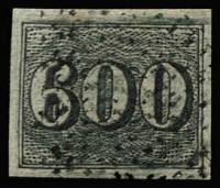Lot 1605:1850 Upright Numerals Greyish Paper SG #17B-21B,23B-24B 10r to 600r, excl 180r, all 4 margins, Cat £330. (7)
