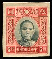 Lot 1264 [1 of 8]:1897-1950 Collection beginning with Treaty Ports, Shanghai from 1890 20c mauve mint, Foochow 6c, 10c, 20c & 40c mint. Then mainly used Imperial China from 1897 onwords with duplication of lower values, range of Junks etc to $2, selection of Sun Yat-sen, some mint, to $5 with imperfs, Limited Use etc later hyper-Inflation issues to $300,000, useful range of Martyrs, some mint, with wide range of ovpts incl Limited Use issues etc Wide range of 1945-49 issues. 1949 Sun Yat-sen to $100,000 mainly mint. Also a range of post-1945 province issues, mainly mint. The 1949-50 issues for both NE China & the Republic issues appear to be reprints. Good range with useful duplication, mixed condition but generally fine. (1,000s)