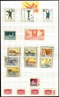 Lot 1265 [3 of 6]:1925-90 Collection in large stockbook, a bit mixed with strength in the 1949-58 period, however most of the 1949-52 issues appear to be reprints, many incomplete sets and no Cultural Revolution issues. (100s)