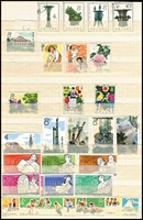 Lot 1267 [3 of 8]:1962-2011 Collection in two stockbooks, a bit mixed with many incomplete sets and no Cultural Revolution issues, noted 1975 Country Women set mint. Post-1990 has more complete sets and more mint stamps, including a few M/Ss and sheetlets. (100s)