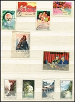 Lot 1268 [3 of 8]:1969-80 Collection almost complete, no M/Ss, mixed mint/used/cto and generally complete sets, little duplication and all organized by SG number, includes 1969 Red Lantern, 1969 Defence of Chen Pao Tao mint, 1970 Heroic Death mint, 1970-71 Tiger Mountain used, 1971 50th Anniv CCP mint, 1972 Yenan Forum Discussions anniv mint, 1972 Physical Culture mint, 1972 Red Flag Canal mint, 1973 Giant Pandas mint, 1980 Qi Bashi mint, 1980 Lotus mint, 1980 Scientists mint. Mostly fine Cat $2,400+ (c.500)