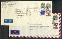 Lot 426 [3 of 3]:1985-2000 group of mainly commercial mail to USA. Few minor faults, generally good condition. (36)