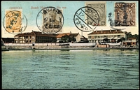 Lot 1436:1913 (Jul 12) coloured PPC of 'CHEFOO Beach Hotel from the sea' with ½c China Republic Ovpt, ½s Japanese PO in China, 1k Russian PO in China & 1c on 3pf German PO in China, all cancelled at their respective POs.