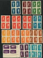 Lot 1733 [2 of 2]:1952 Gymnastics By Radio set in blocks of 4, with $400 vermilion x3, $400 orange x3, $400 yellow-brown x2, $400 reddish-violet x2 & $400 pale blue x2, SG #1543a-52a, MNG as issued, presumed to be reprints, Cat £3,060 as originals. (17 blocks)