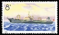 Lot 1522 [2 of 4]:1972 Merchant Shipping complete set, SG #2485-8, MNG as issued, fine condition. Cat £250. (4)