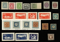 Lot 30 [2 of 2]:Denmark - Proofs, Essays & Reproductions 22 different imperf 'stamps'. Interesting group of unknown origin. (23)