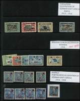 Lot 18 [2 of 3]:East Africa incl British East Africa with mint selection of Light & Liberty to 5r, used QV selection to 2r (thin), 1895 Ovpt on India mixed mint & used to 8a, Belgian Congo Occupation of German East Africa mint 1916 10c, 15c & 1f, 50c on 25c, 1922 AO selection to 1f+1f. Kionga 1916 set both mint & used, German East Africa 1893 to 25p, 1901 to 2r mint, 2½h, 4h & 15h mint blocks, plus small selections of IEF and NF issues and a few stationery items. (100s)