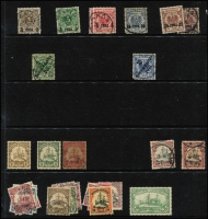 Lot 18 [3 of 3]:East Africa incl British East Africa with mint selection of Light & Liberty to 5r, used QV selection to 2r (thin), 1895 Ovpt on India mixed mint & used to 8a, Belgian Congo Occupation of German East Africa mint 1916 10c, 15c & 1f, 50c on 25c, 1922 AO selection to 1f+1f. Kionga 1916 set both mint & used, German East Africa 1893 to 25p, 1901 to 2r mint, 2½h, 4h & 15h mint blocks, plus small selections of IEF and NF issues and a few stationery items. (100s)