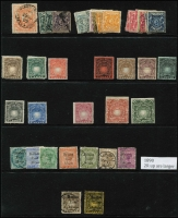 Lot 18 [1 of 3]:East Africa incl British East Africa with mint selection of Light & Liberty to 5r, used QV selection to 2r (thin), 1895 Ovpt on India mixed mint & used to 8a, Belgian Congo Occupation of German East Africa mint 1916 10c, 15c & 1f, 50c on 25c, 1922 AO selection to 1f+1f. Kionga 1916 set both mint & used, German East Africa 1893 to 25p, 1901 to 2r mint, 2½h, 4h & 15h mint blocks, plus small selections of IEF and NF issues and a few stationery items. (100s)