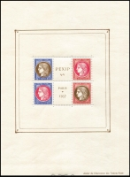 Lot 37 [1 of 6]:France 1937-2001 Large Format Stamps beginning with pristine MUH 1937 Paris Exhibition M/S, then mainly used collection, with 1964 Paris Exhibition sheetlet with first day cancel. Appears complete and therefore includes all the fabulous art stamps. (100s)