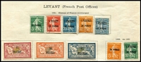 Lot 67 [2 of 7]:POs in the Levant mainly mint collection with French 1921-22 set of 10; Italian 1921-22 Constantinople range to 90pi on 10L; Dodecanese range of 15c slate and 20c orange incl 15c Simi with wmk (Cat £170), 20c Leros with wmk (Cat £225) & 85c 'Rodi' (Cat £100), 1929-32 Royal Visit set (Cat £275); Polish 1919 matt carmine ink 15f, 25f, 50f, 2m, 2.50m & 5m Cat £810 (forgeries?) Russian 1918 Ropit surcharges selection. Total Cat £2,200+ if all genuine. (99)