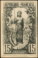 Lot 1158 [2 of 2]:PPC of 15c French Congo Stamp: used as a 1910 raffle ticket receipt, raising money for a Sanatorium.