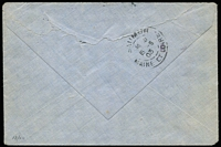 Lot 1800 [2 of 2]:1903 (Apr 22) use of stampless cover from In-Salah to France, fine 'CORPS D'OCCUPATION DU TIDIKELT/FRANCHISE POSTALE' handstamp on face.